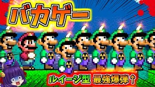 【ゆっくり実況】SASUKEより危険なアスレチック!?命懸けの鉄骨渡りゲーム!【たくっち】
