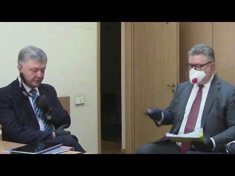 В Генеральной прокуратуре Украины решается вопрос об аресте Петра Порошенко.
