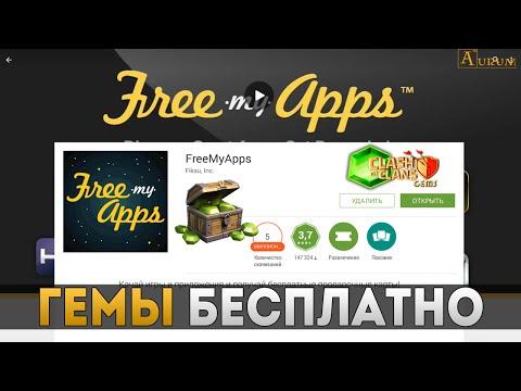 Monopoly Star - Монополия онлайн игра на русском!