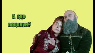 Почему Вахиде Перчин отказалась целоваться с Халитом Эргенчем?