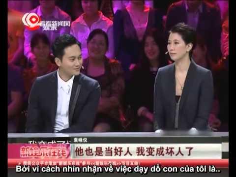 [Vietsub] Trương Trí Lâm Viên Vịnh Nghi mỗi ngày đều tỏ tình với nhau