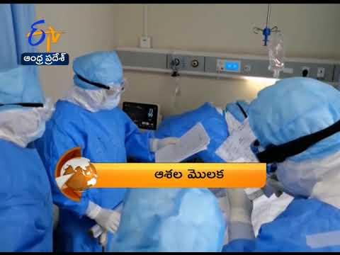 8 PM | ETV 360 | News Headlines | 26th April 2020 | ETV Andhra Pradesh