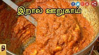 Oorum Unavum Promo   Pondicherry Part 3   05/11/16   Puthiya Thalaimurai TV