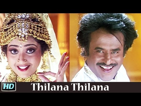 Thilana Thilana - A R Rahman Songs | Rajinikanth, Meena | Muthu (1995)