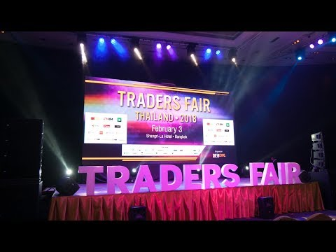 traders-fair-2018---thailand-(financial-event)