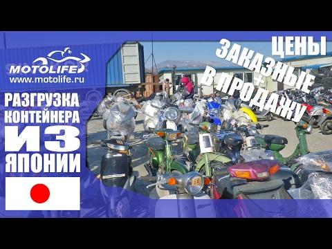 Официальный мотосалон Стелс STELS в Москве Продажа