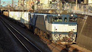 JR貨物 EF64 1038号機 武蔵野線貨物列車1094レ