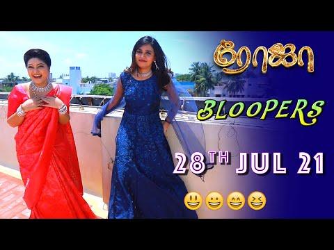 Roja Serial   Behind The Scenes   28th July 2021   Bloopers