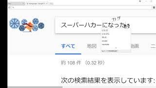 「katakatataaaaaaan」でスーパープログラマー気分を味わってみた thumbnail