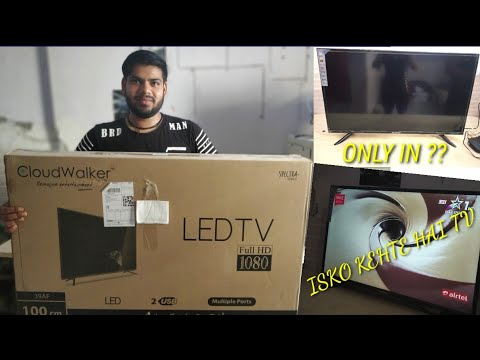 Cloudwalker Spectra 100cm (39 Inch) Full HD LED TV Unboxing & Review || Should You Buy In 14999🔥🔥
