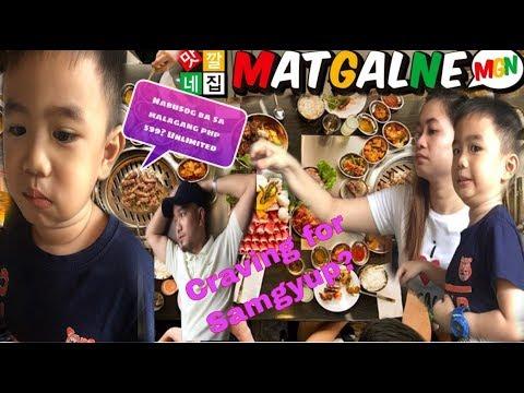 How to enjoy Korean BBQ!!  SAMGYUPSAL MUKBANG MURANG SAMGYUPSAL  vlog#12