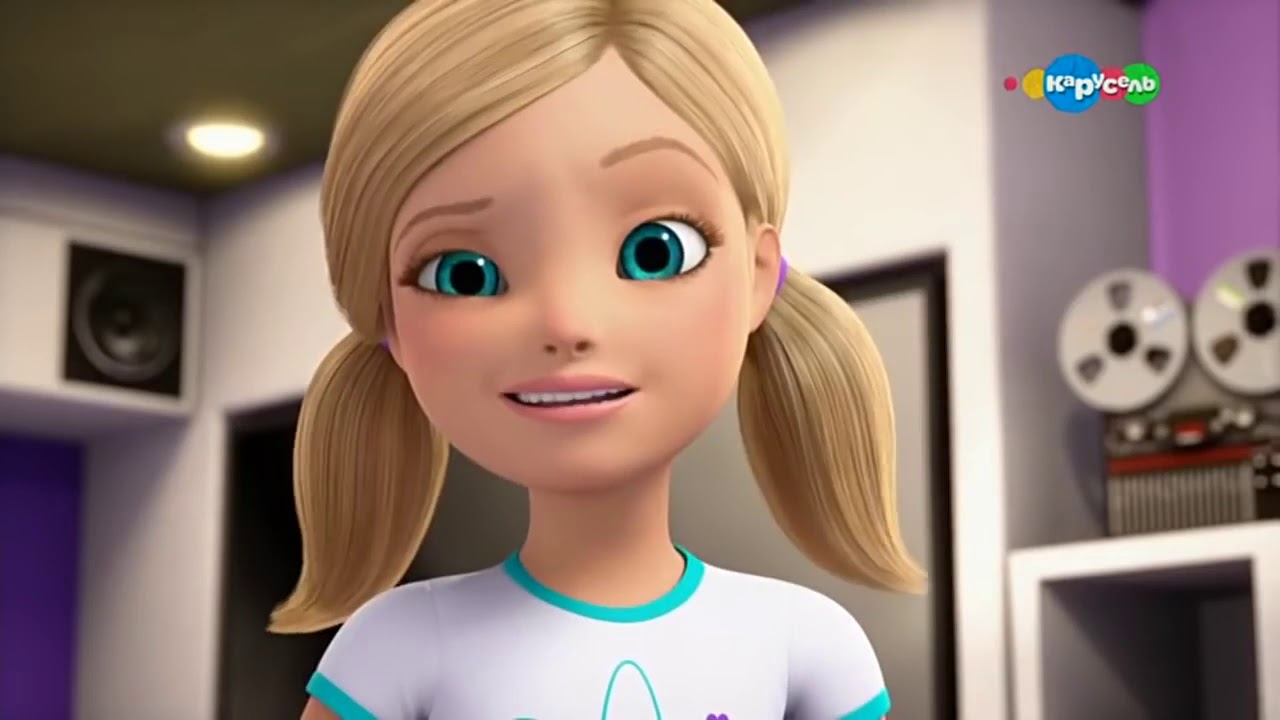 Приключения Барби в доме мечты Сезон 01 Серия 11 - YouTube