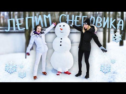☃ Снеговики к Новому Году своими руками: необычное украшение за 5 минут