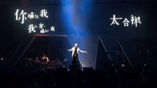 陳柏宇-你瞞我瞞 Jason Chan The Players Live in Concert 2016 26/11/2016