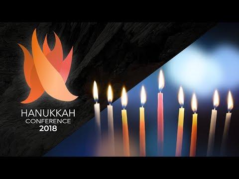 Friday Evening Session — Hanukkah 2018