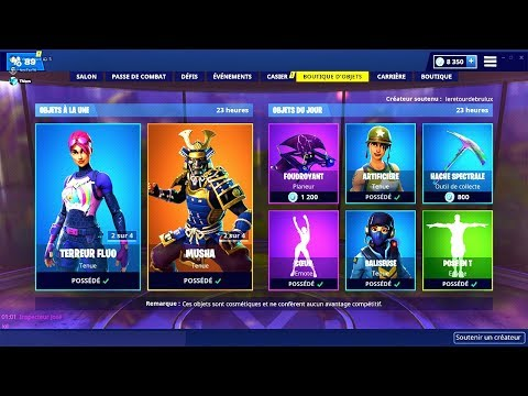BOUTIQUE FORTNITE du 19 Fevrier 2019 ! ITEM SHOP February 19 2019
