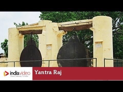 Yantra Raj in Jantar Mantar, Jaipur