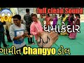 Changyo dhol vs Gamit Dance