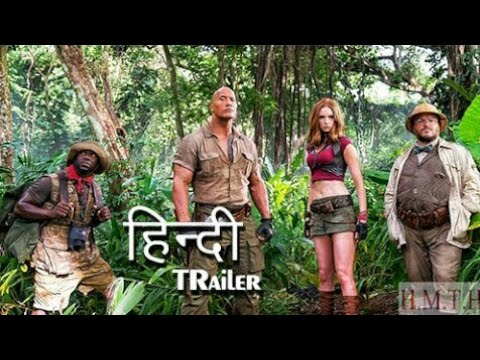 Jumanji 2 : Welcome to The Jungle Trailer in Hindi | The Rock Movie thumbnail