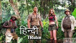Jumanji 2 : Welcome to The Jungle Trailer in Hindi | The Rock Movie