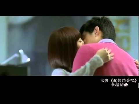 张杰 Zhang Jie - 这就是爱 (This is Love) [Movie ver. MV]