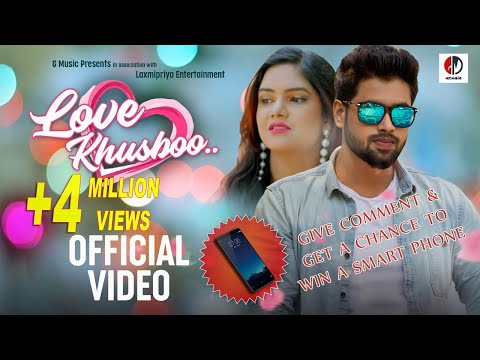 Love Khusboo | Haule Haule | Rakesh | Subhasmita | Humane | Asima | Raja D | Official Video| G Music