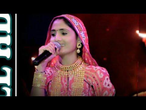Geeta Rabari | mane mavtar male to chamunda jeva maljo | Dujana दुजाना Live 2018 | maa films aana
