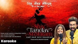 Shiv Tandav Stotram (Karaoke)  Sachet Tandon, Parampara Tandon   Bhushan Kumar   T-Series Thumb