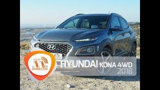 Hyundai Kona 4WD 2018 / Al volante / Prueba dinámica / Review / Supermotoronline.com