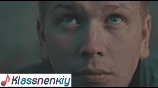 Макс Громов - Моя Планета [Новые Клипы 2014]