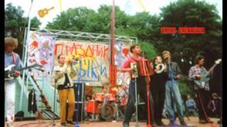 Ляпис Трубецкой - Хороший паренёк раритет 1994 год