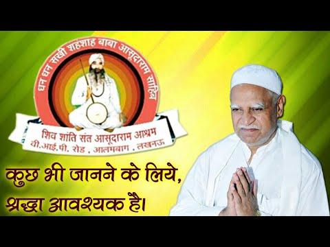 Shiv santi aashram || jai sakhi baba || amazing  bhajan mp3 audio 😚😚😚😚