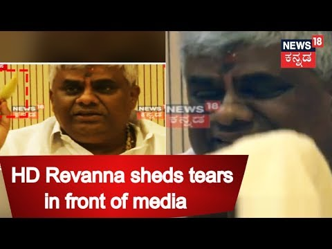 HD Revanna Cries In Front Of Press | Blames Green Chilly For The Tears
