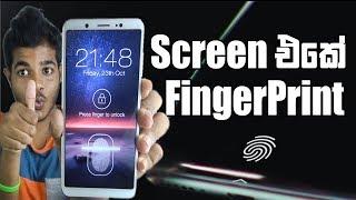 First Under Glass Fingerprint - Sinhala