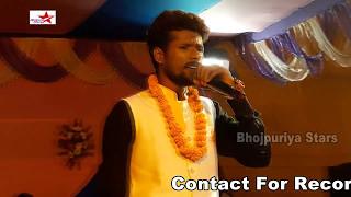 Santosh Renu Yadav Live Stage Programe || Arkestra Dance Show || Bhojpuri News