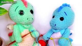 Амигуруми: схема Дракоша. Игрушки вязаные крючком - Free crochet patterns.