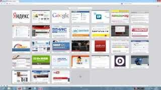 Как сохранить экспресс панель браузера Opera (до версии 15)(, 2013-08-06T11:26:13.000Z)