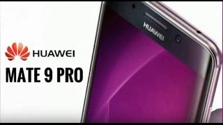 مراجعة هاتف huawei mate 9 pro   هواوي ميت huawei mate 9 - 9 مراجعة شاملة وبسعر منخفض للشرق الاوسط