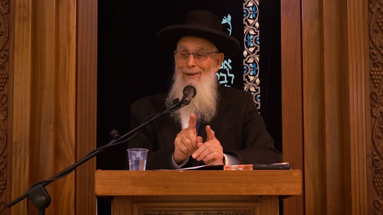 מוסר - שיעור כללי במסכת גיטין - הרב יעקב אריאל