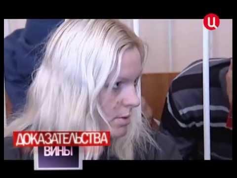 Про риэлтора-убийцу Т.Монахову г.Ярославль.