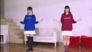 【Manako×Yakko】DanceDanceDecadance odottemita【Original Choreograp...