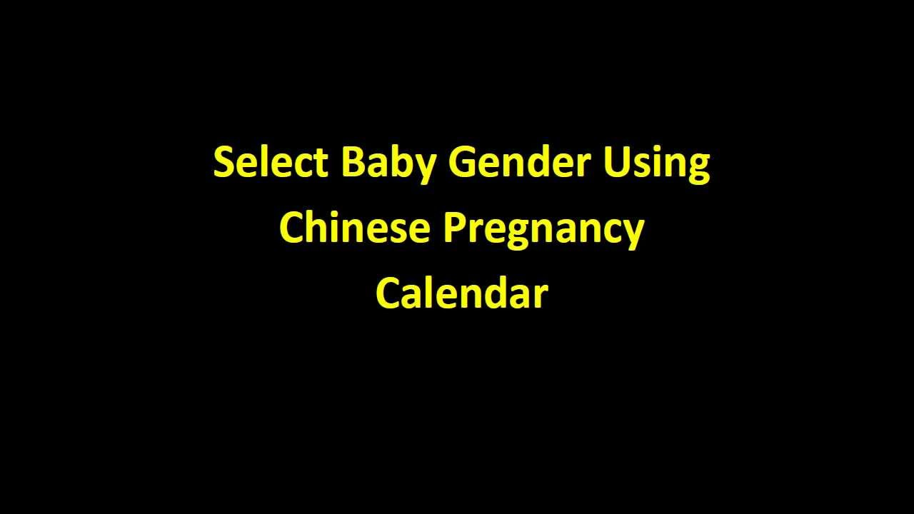 Choose Your Baby Gender with Chinese Calendar for Pregnancy - YouTube