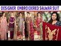 BUY NOW Stylish Embroidered Salwar Kameez ll Online Shop ll www.prititrendz.com