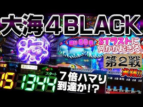 !!!4 BLACK