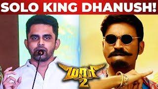 """Dhanush Thanikaattu Raja dhan!"" Balaji Mohan | Sai Pallavi | Yuvan | Maari 2 Press Meet"
