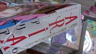 ARIA(アリア) 2018年 06 月号「架刑のアリス」【最終号】