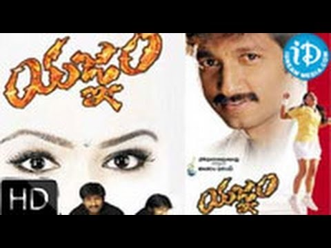 Download Yagnam (2004) - HD Full Length Telugu Film - Gopichand - Sameera Banerjee