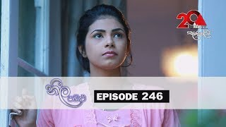 Neela Pabalu | Episode 246 | 22nd April 2019 | Sirasa TV Thumbnail