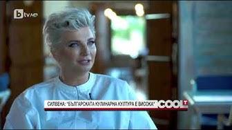 """CoolT: Силвена Роу: За мен е гордост да съм част от състава на """"MasterChef"""" България"""