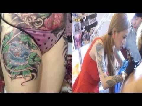 татуировщик грозным